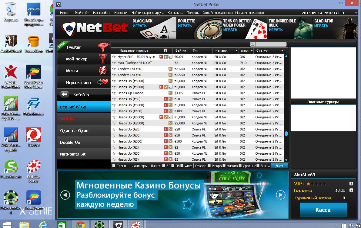 netbet casino bonus code 2017